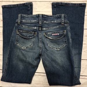 Hudson Size 26 Round Flap Pocket Bootcut Jeans